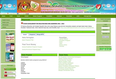 Screenshot 2015-05-14 15.08.34