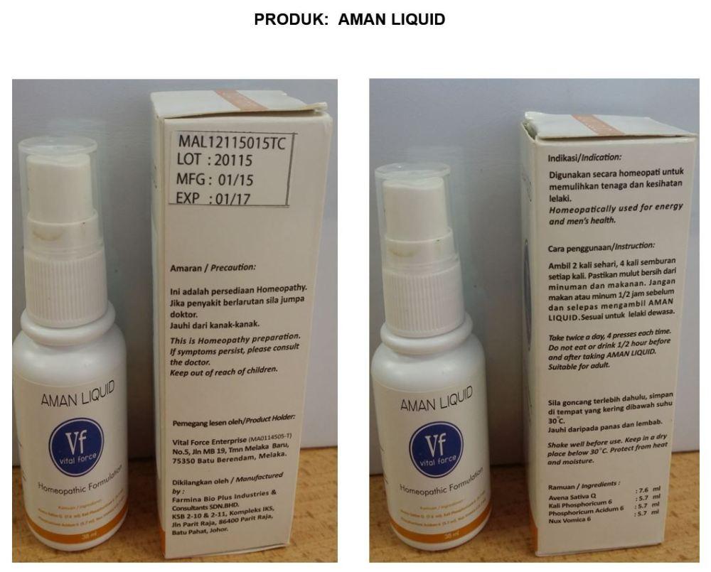 aman-liquid