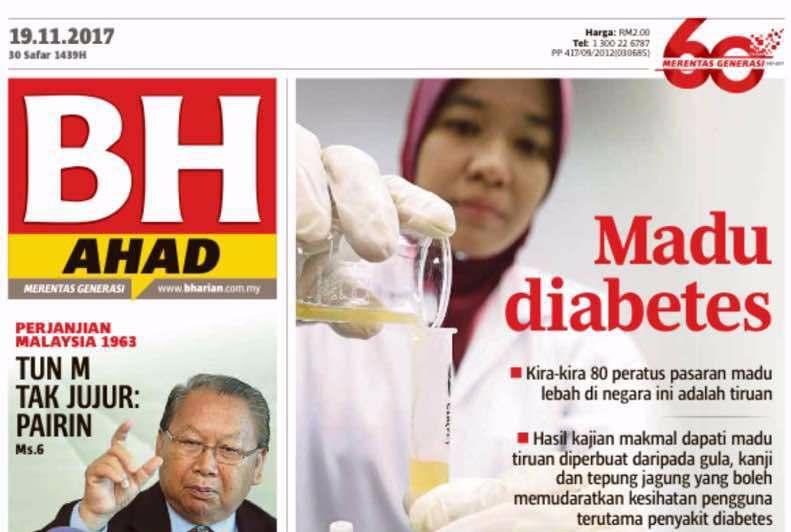 Image result for madu tiruan  di malaysia berita harian