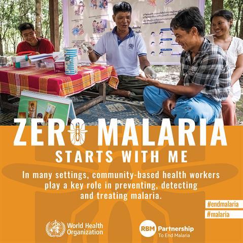 malaria community HCW