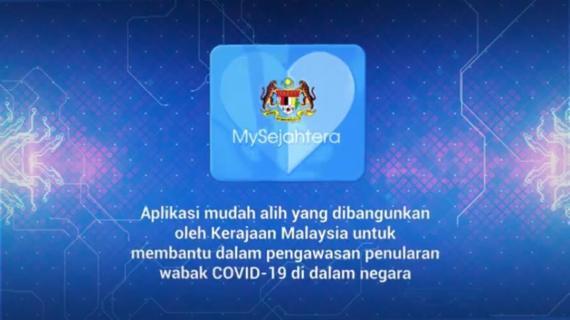 WhatsApp Image 2020-05-04 at 6.49.39 PM